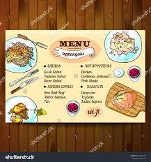Beautiful Menu Beautiful Hand Drawn Illustration Teppanyaki Food Stock Vector