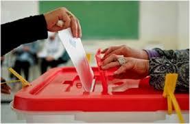 horaire ouverture bureau de vote tunisie présidentielle ouverture des bureaux de vote à 8h l