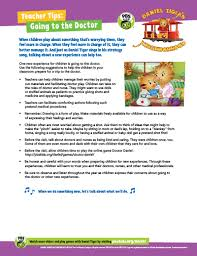 Other Words For Comforting Daniel Tiger Life U0027s Little Lessons Pbs Kids