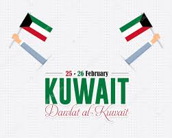 kuwait greeting card flat background badges vector template