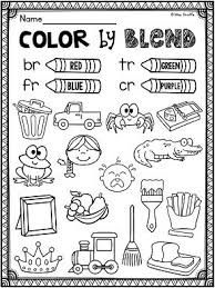 color by consonant blends and so many other awesome r blends