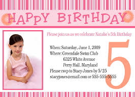 Birthday Invitation Cards For Kids First Birthday Sample Birthday Invitation Card For Adults Festival Tech Com