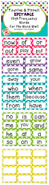 Best 25 Preschool Word Walls Ideas On Pinterest Kindergarten