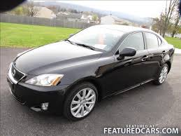 2007 Lexus Is250 Interior Wingsid Aselole Lexus Is 250 Interior