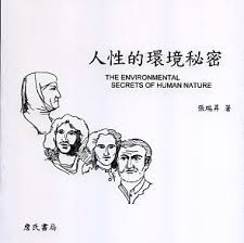 bureau vall馥 narbonne bureau de change marne la vall馥 100 images book of the later