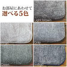 Soundproofing Rugs Decoberry Rakuten Global Market Rag Thick Soundproofing Low