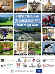vancouver island getaways vancouver island vacation giveaway worth 3000 traveling islanders