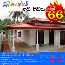 Build Small House Download House Plans With Cost To Build In Sri Lanka Adhome