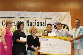 nationalspanishspellingbee com u2013 home of the annual national