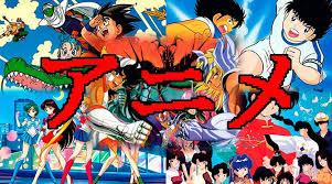 imagenes juegos anime 5 animes de nuestra infancia y sus juegos pixelmaniacos