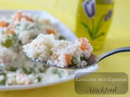 cuisine alg駻ienne couscous cuisine alg駻ienne couscous 28 images couscous aux oignons
