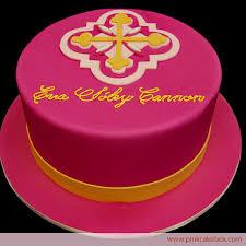 cross christening cake christening cakes