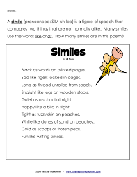 simile assessment betterlesson simile pinterest simile