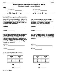 Commoncore Math Worksheets 3 Oa 8 3 Oa 9 3rd Grade Common Math Worksheets Sample By