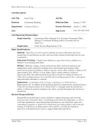 sle resume for retail jobs no experience teller job description resume therpgmovie