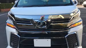 toyota all cars buy new car 2017 toyota vellfire zg model tokyo japan youtube