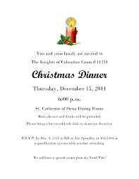 Christmas Card Invitation Wording Christmas Party Invitation Wording Gift Exchange Birthday Party