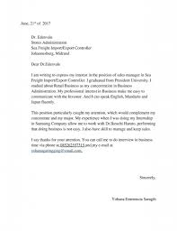 sample harvard essays business essay about business business letter essay example of a