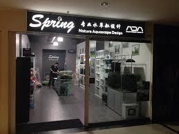 Aquascape Designs Products Ada Distributors Malaysia Spring Nature Aquascape Design