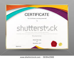modern certificate border stock images royalty free images