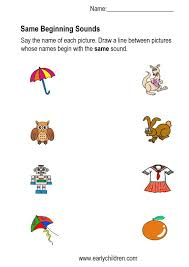 collections of free printable beginning sounds worksheets