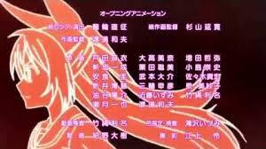 heart pattern lyrics nisekoi heart pattern nisekoipedia fandom powered by wikia