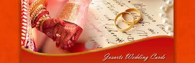 wedding invitation cards wedding invitation cards from josarts press kollam