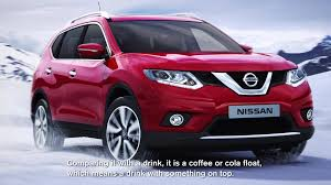 new nissan sports car x trail global newsroom