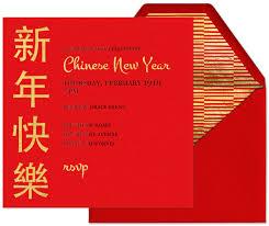 New Year Invitation Card Amusing Chinese New Year Invitation Card 24 With Additional