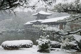 kyoto photo heian jingu garden in winter inside kyoto