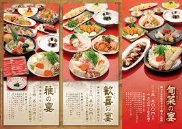 pin by suki liu on banner pinterest menu food graphic design
