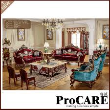 hand carved luxury french baroque style living room classic royal