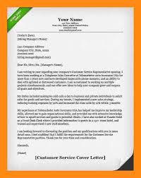 12 sample cover letter for customer service job dtn info