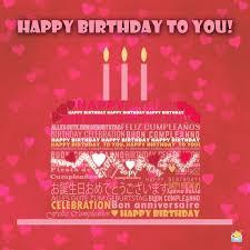 best 25 birthday wishes cake ideas on happy birthday