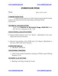mechanical engineering fresher resume format it resume cover