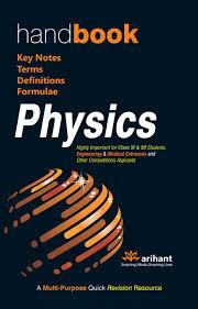 handbook of physics pb buy handbook of physics pb by arihant