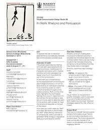 visual communication design massey 222 258 vcd poster design