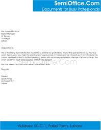 thank you letter for sponsorship of event jpg