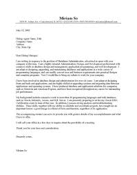 top 5 computer engineer cover letter samples sample cover letter