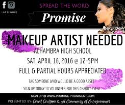 makeup artists needed promo tools
