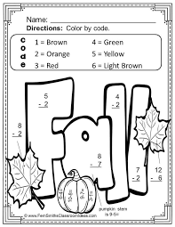507 best subtraction activities for k 3rd grade images on