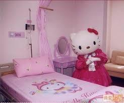 hello chambre hello sponsoring d un hopital en chine marketing chine