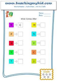 letter worksheets what comes after alphabet