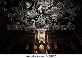 Painting Of Chandelier Kenninji Temple In Kyoto Japan Stock Photo Royalty Free Image