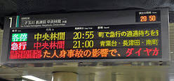Image result for japanese date notation