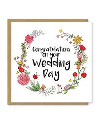 card for on wedding day wedding card congratulations on your wedding day newly weds