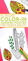 sukkah poster coloring page free printable beyond the balagan