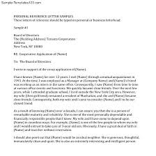 recommendation letter for employment regularization reference
