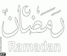 arabic alphabet coloring pages arabic alphabet pinterest