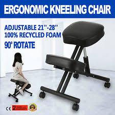 Jobri Kneeling Chair Kneeling Chair Ebay